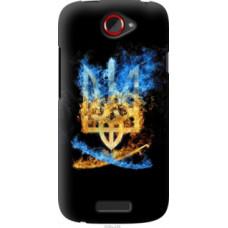 Чехол на HTC One S z560e Герб (1635u-226)