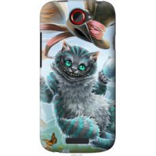 Чехол на HTC One S z560e Чеширский кот 2 (3993u-226)