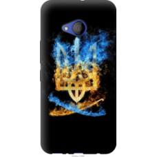 Чехол на HTC U11 Life Герб (1635u-1385)
