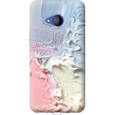 Чехол на HTC U11 Life Пастель (3981u-1385)