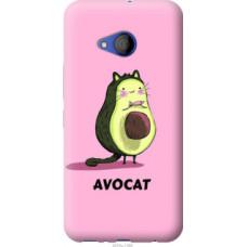 Чехол на HTC U11 Life Avocat (4270u-1385)