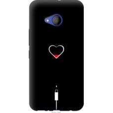 Чехол на HTC U11 Life Подзарядка сердца (4274u-1385)