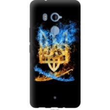 Чехол на HTC U11 Plus Герб (1635u-1363)