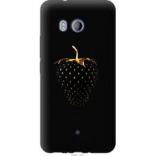Чехол на HTC U11 Черная клубника (3585u-1007)