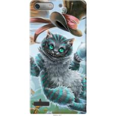 Чехол на Huawei Ascend G6 Чеширский кот 2 (3993u-367)