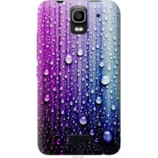 Чехол на Huawei Ascend Y3C Капли воды (3351u-296)