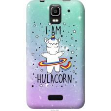 Чехол на Huawei Ascend Y3C I'm hulacorn (3976u-296)