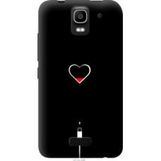 Чехол на Huawei Ascend Y3C Подзарядка сердца (4274u-296)