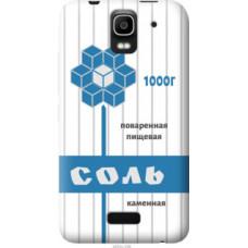 Чехол на Huawei Ascend Y3C Соль (4855u-296)
