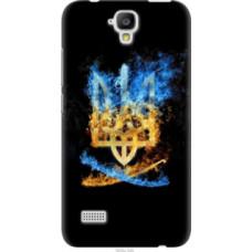 Чехол на Huawei Ascend Y5 DS/Y560 Герб (1635u-340)