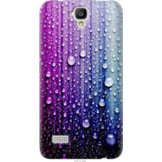 Чехол на Huawei Ascend Y5 DS/Y560 Капли воды (3351u-340)