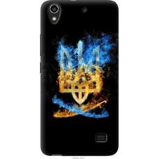 Чехол на Huawei Honor 4 Play Герб (1635u-213)