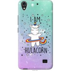 Чехол на Huawei Honor 4 Play I'm hulacorn (3976u-213)