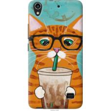 Чехол на Huawei Honor 4 Play Зеленоглазый кот в очках (4054u-213)