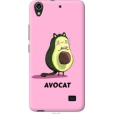 Чехол на Huawei Honor 4 Play Avocat (4270u-213)