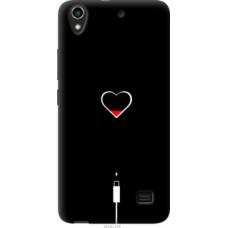 Чехол на Huawei Honor 4 Play Подзарядка сердца (4274u-213)