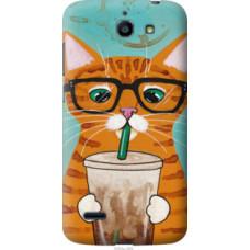 Чехол на Huawei G730 Зеленоглазый кот в очках (4054u-369)