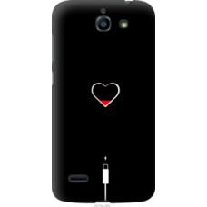 Чехол на Huawei G730 Подзарядка сердца (4274u-369)