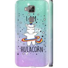 Чехол на Huawei G8 I'm hulacorn (3976c-493)