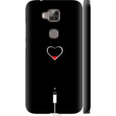Чехол на Huawei G8 Подзарядка сердца (4274c-493)