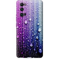 Чехол на Huawei Honor 30 Pro Капли воды (3351u-1920)