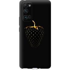 Чехол на Huawei Honor 30 Pro Черная клубника (3585u-1920)