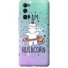 Чехол на Huawei Honor 30 Pro I'm hulacorn (3976u-1920)