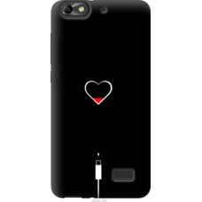 Чехол на Huawei Honor 4C Подзарядка сердца (4274u-183)