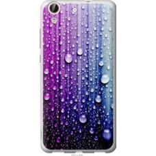 Чехол на Huawei Honor 5A Капли воды (3351u-456)