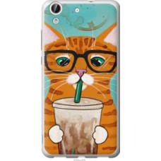 Чехол на Huawei Honor 5A Зеленоглазый кот в очках (4054u-456)