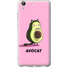 Чехол на Huawei Honor 5A Avocat (4270u-456)