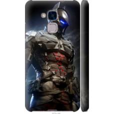 Чехол на Huawei GT3 Рыцарь (4075c-472)