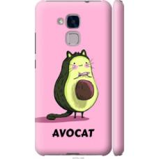 Чехол на Huawei GT3 Avocat (4270c-472)