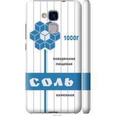 Чехол на Huawei GT3 Соль (4855c-472)
