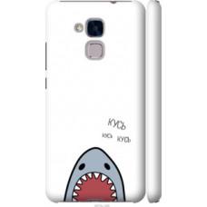 Чехол на Huawei GT3 Акула (4870c-472)
