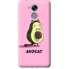 Чехол на Huawei Honor 6C Avocat (4270u-1034)