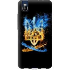 Чехол на Huawei Honor 7i Герб (1635u-489)