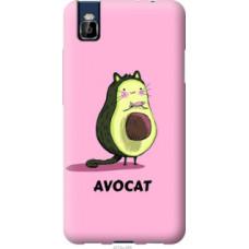 Чехол на Huawei Honor 7i Avocat (4270u-489)