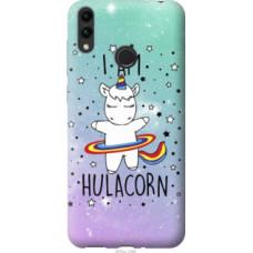 Чехол на Huawei Honor 8C I'm hulacorn (3976u-1590)
