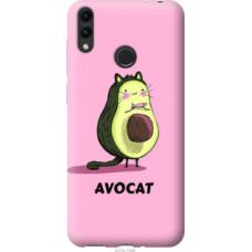 Чехол на Huawei Honor 8C Avocat (4270u-1590)