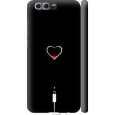 Чехол на Huawei Honor 9 Подзарядка сердца (4274c-998)