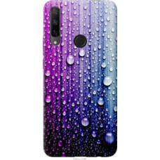 Чехол на Huawei Honor 9X Капли воды (3351u-1746)