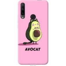 Чехол на Huawei Honor 9X Avocat (4270u-1746)