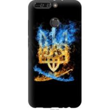 Чехол на Huawei Honor V9 / Honor 8 Pro Герб (1635u-1246)