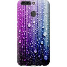 Чехол на Huawei Honor V9 / Honor 8 Pro Капли воды (3351u-1246)