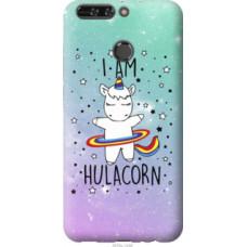 Чехол на Huawei Honor V9 / Honor 8 Pro I'm hulacorn (3976u-1246)