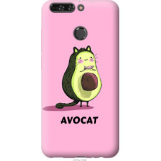 Чехол на Huawei Honor V9 / Honor 8 Pro Avocat (4270u-1246)