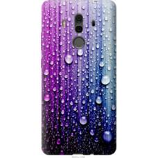 Чехол на Huawei Mate 10 Pro Капли воды (3351u-1138)