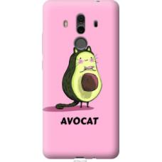Чехол на Huawei Mate 10 Pro Avocat (4270u-1138)
