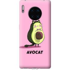 Чехол на Huawei Mate 30 Pro Avocat (4270u-1796)